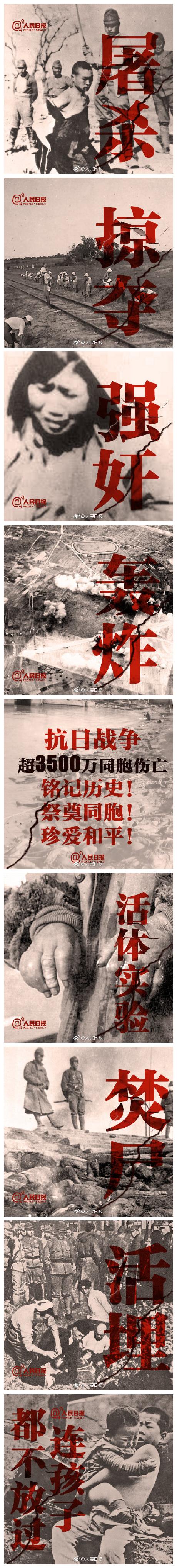 日本宣布投降74周年!铭记历史,珍惜和平