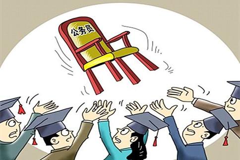 山东公务员试用期内能否选择辞职重新报考?