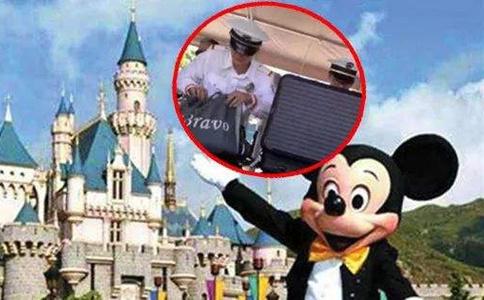 申論熱點:上海迪士尼翻包檢查事件