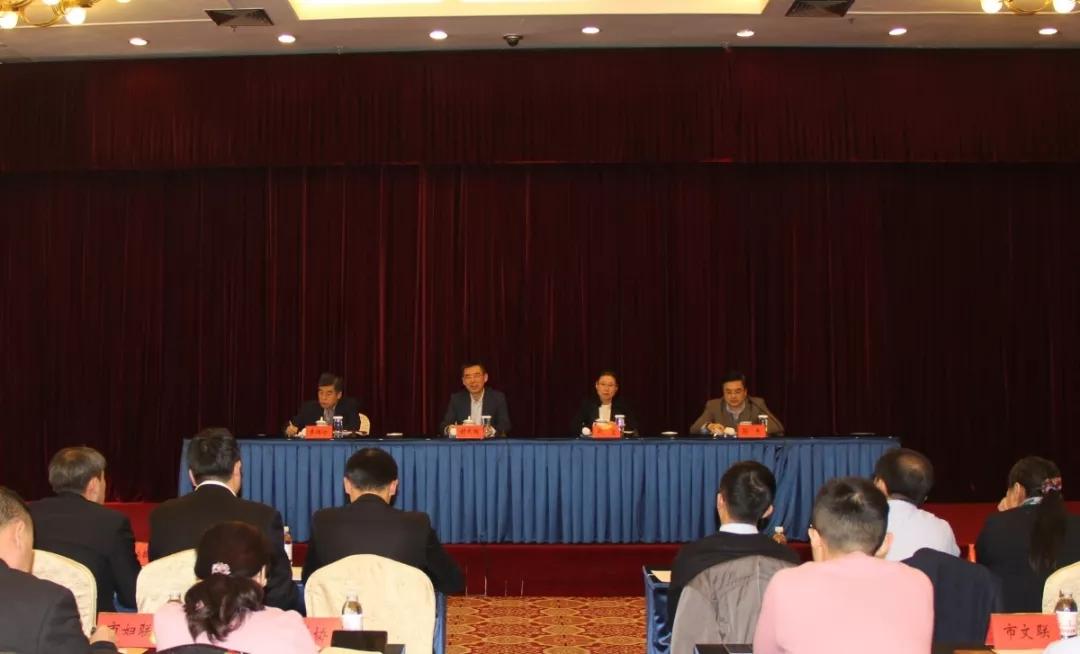 2020青岛事业单位招聘综合类报名笔试和省属同步!
