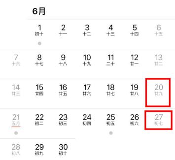 2020年山东事业单位统考笔试会在6月底进行吗图2
