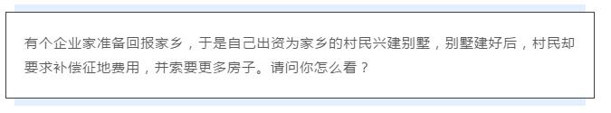 2021河北省考成绩公布前,面试新手如何备考?