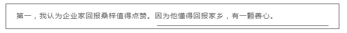 2021年江西dafabet笔试成绩查询入口 dafabet课程图3