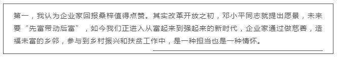 2021年广西公务员笔试成绩查询入口 面试课程